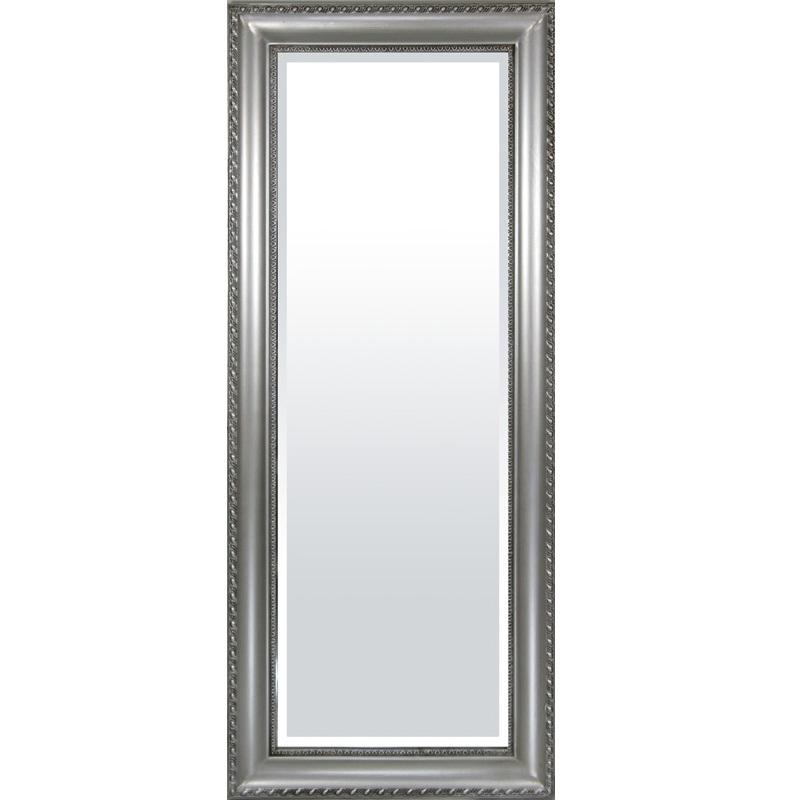 lustro srebrna dekoracyjna rama