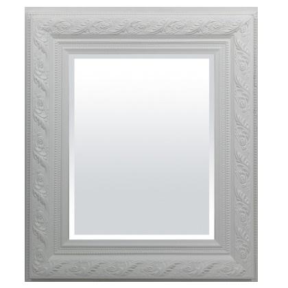 lustro kwadratowe białe