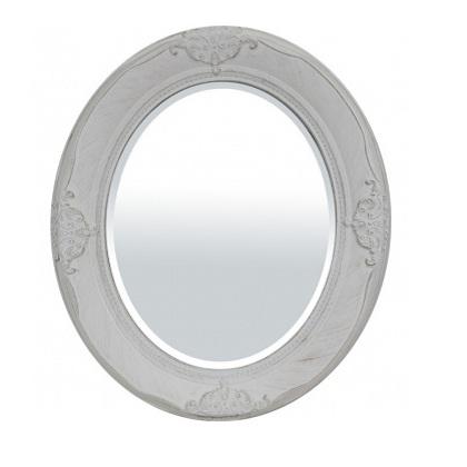 lustro owalne białe miniatura