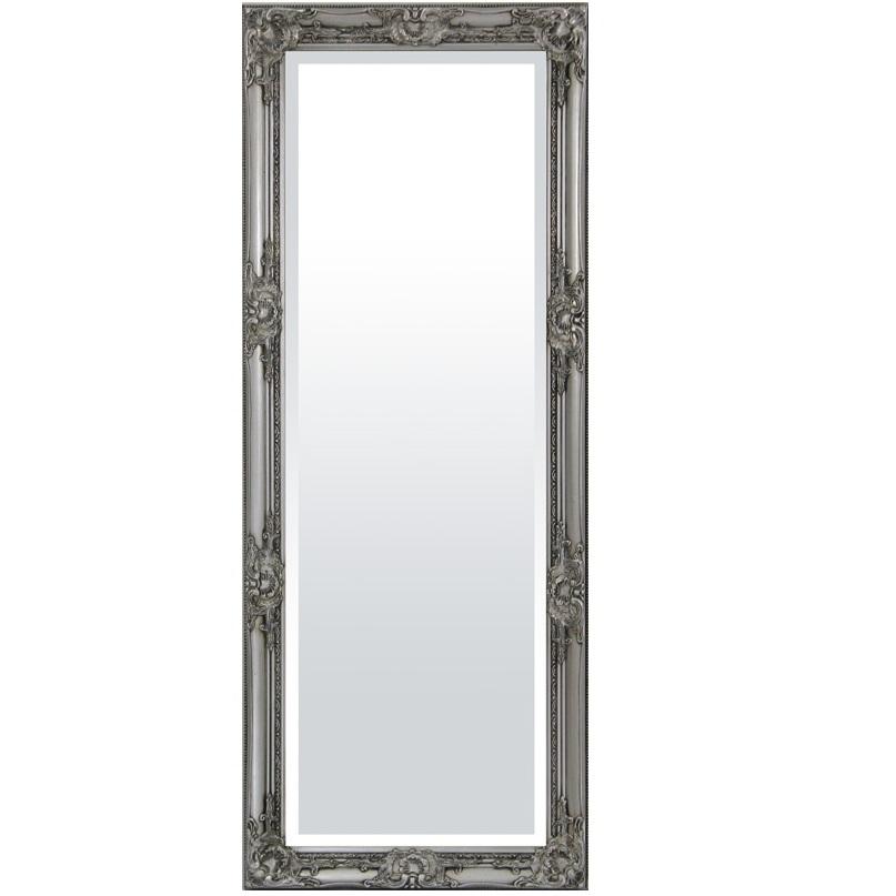 lustro w srebrnej ramie duże