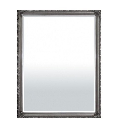 bardzo duże lustro w srebrnej ramie